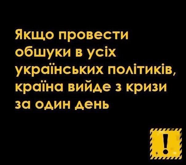 Террористы стреляли из запрещенных минометов у Марьинки и провоцировали ВСУ на ответный огонь у Авдеевки, - пресс-центр АТО - Цензор.НЕТ 4694