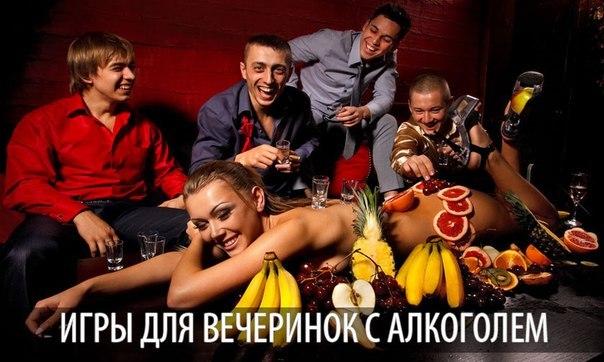 zakritaya-chastnaya-vecherinka