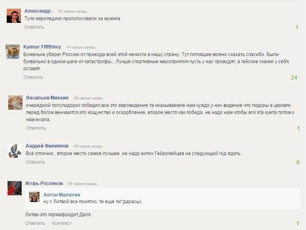"""Экс-лидер белорусской группы """"Ляпис Трубецкой"""" Михалок получил вид на жительство в Украине - Цензор.НЕТ 1161"""