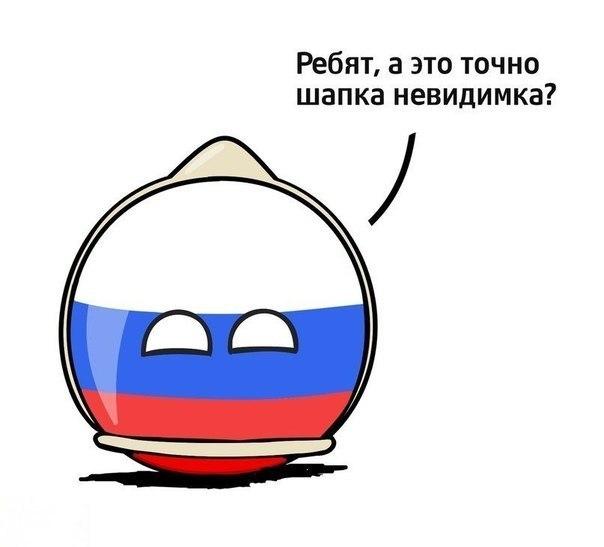 РФ не сделала ничего для улучшения отношений с ЕС, – глава МИД Польши - Цензор.НЕТ 5339