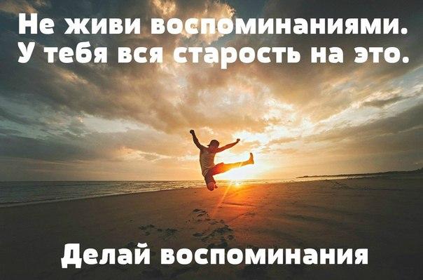 https://pp.vk.me/c540105/v540105938/19421/VBgwqQKYIB4.jpg