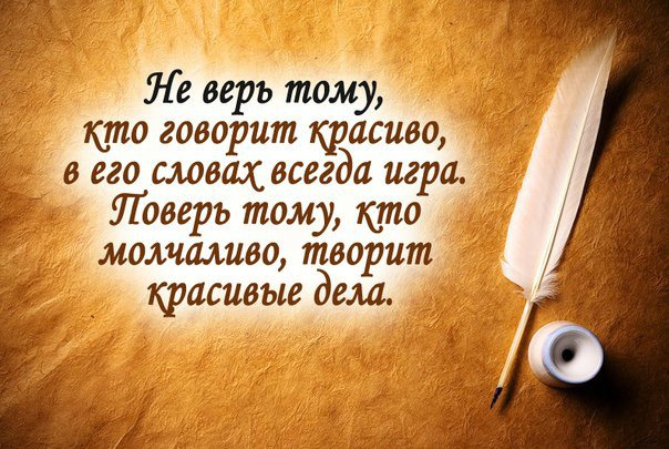 http://cs7066.vk.me/c540105/v540105943/3ab85/CXRvcumpWkE.jpg