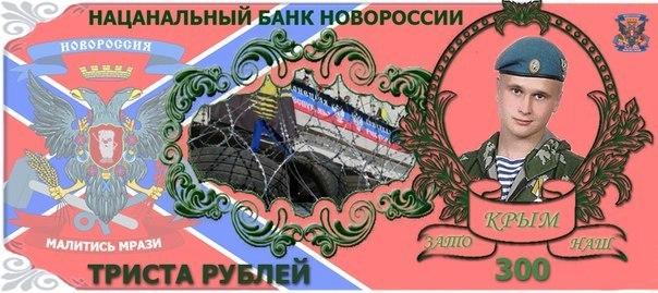 """Международное сообщество должно осудить """"выборы"""" в оккупированном Крыму, - МИД - Цензор.НЕТ 6905"""