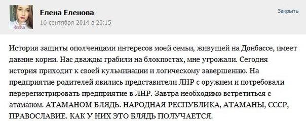 Чем дольше Путин у власти, тем более вероятным становится большое кровопролитие, - Ходорковский - Цензор.НЕТ 6018