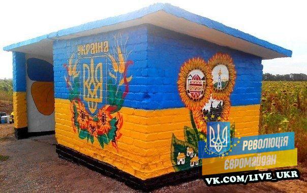 """""""Если уж смотреть под ноги, то на красивое"""", - украинская художница разрисовала люки на улицах Киева - Цензор.НЕТ 1109"""