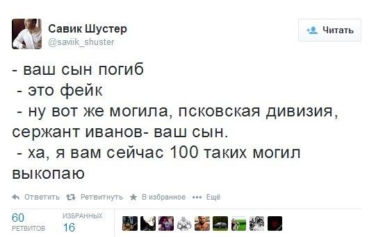 Украина уже обменялась с террористами списками заложников, - Кучма - Цензор.НЕТ 423