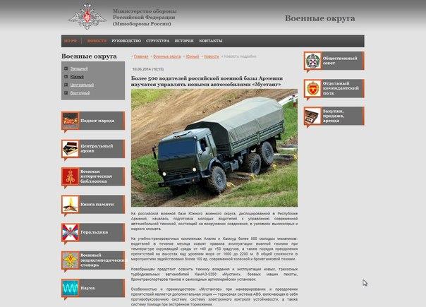 Под Семеновкой силы АТО уничтожили огневую позицию террористов, - ИС - Цензор.НЕТ 1145