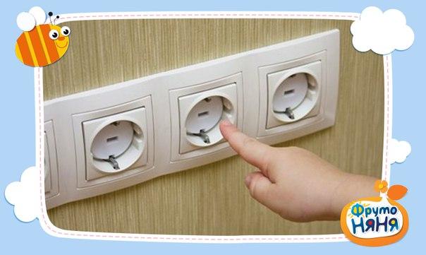 «Детские розетки» — идеальный способ обезопасить ребенка от бытового электричест...
