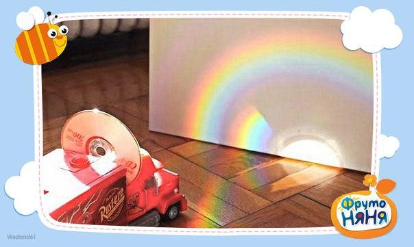 Малыш спрашивает, что такое радуга? Выбирайте солнечный денек и делайте нехитрое приспособление из любимой машинки крохи и листа белой бумаги.