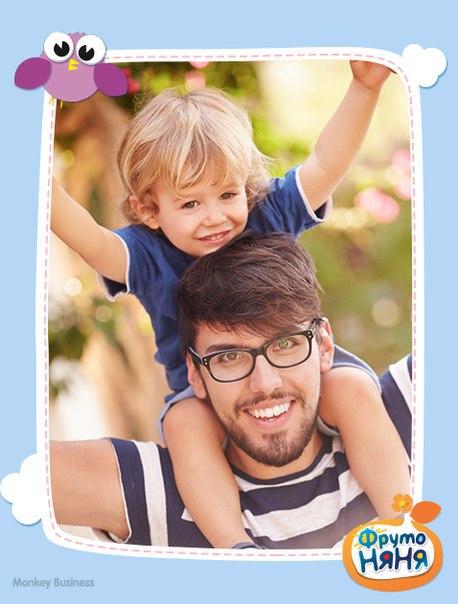 Общение с папой очень важно для малыша! Мамы, не бойтесь доверить ему ребенка, н...