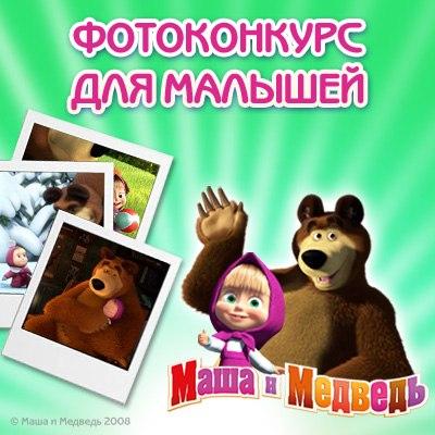 http://cs14102.vk.me/c540105/v540105977/17dd3/2kTFakdEWoc.jpg