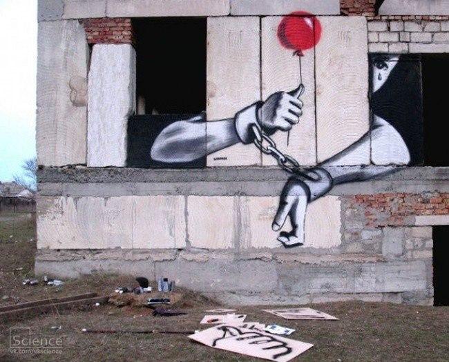 Украинский художник под ником Шарик