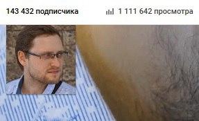 Дмитрий Куплинов |