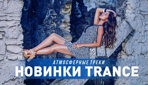 foto-novinki-transov