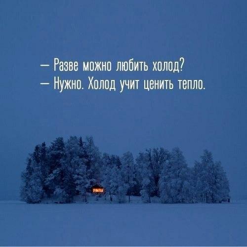 Зима... Морозная и снежная, для кого-то долгожданная, а кем-то не очень любимая, но бесспорно – прекрасная.  3kIHqyqG9eU