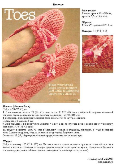 валик шприцы перчатки