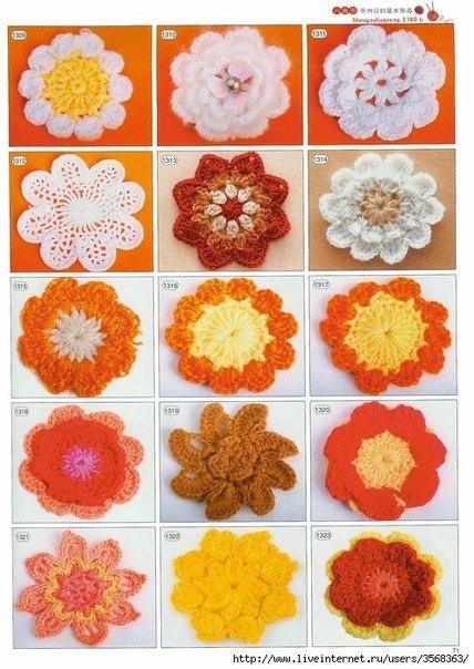 Цветы крючком. Схемы (8 фото) - картинка