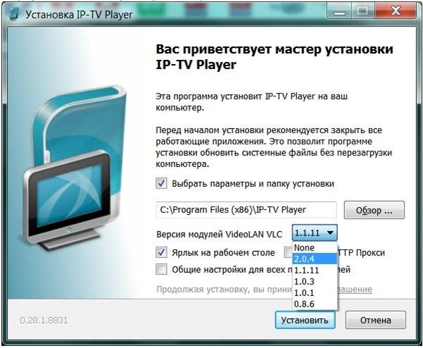 Провайдер домашнего интернета, телевидения - Дом ru