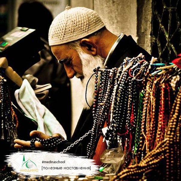 'Али ибн Абу Талиб, да будет доволен им Аллах, говорил: