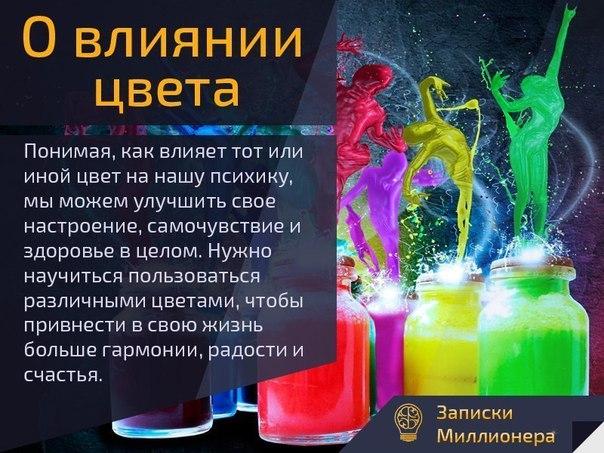 Color,colour,design,spectrum,color wheel
