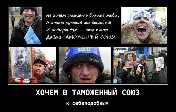 """Власти готовят провокаторов под видом львовских студентов, - """"УДАР"""" - Цензор.НЕТ 2565"""