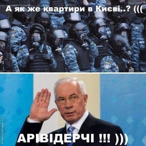 Азаров подал в отставку - Цензор.НЕТ 7247
