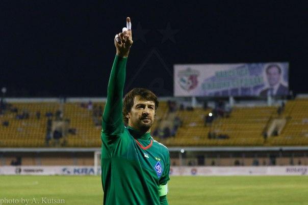 Александр Шовковский принял решение завершить карьеру