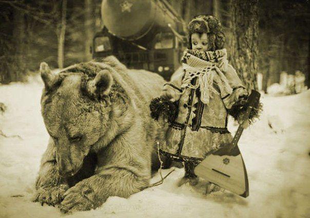 Обычное русское фото