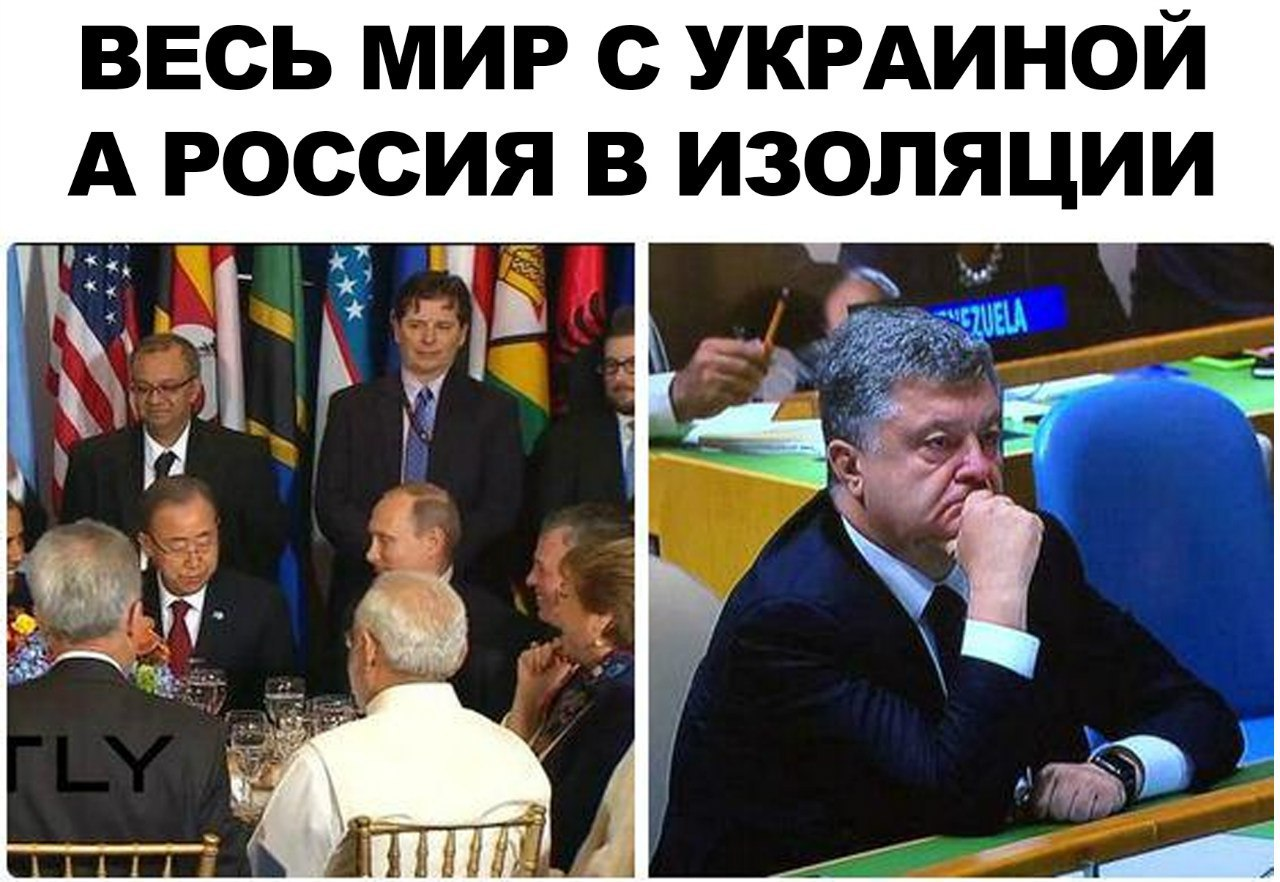 Что будет с украиной 17 фотография