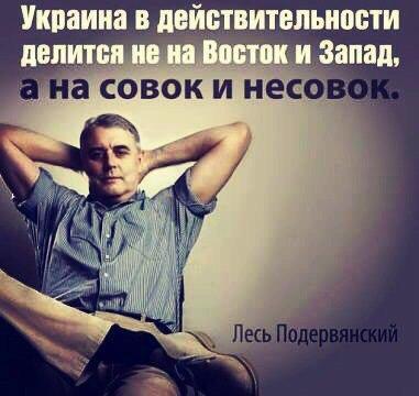 Суд перенес рассмотрение дела против российских ГРУшников на 7 декабря - Цензор.НЕТ 4299