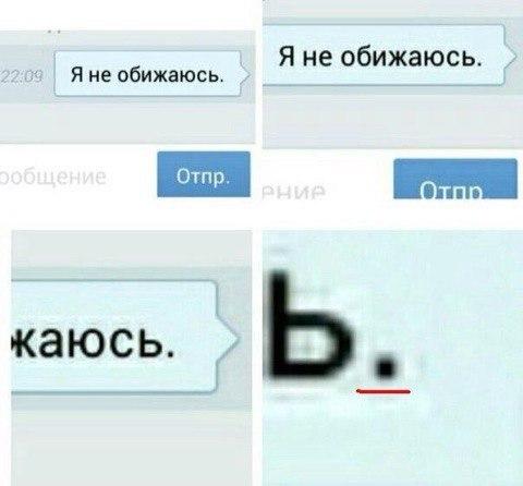 Скачать песню Ирина Билык - Я все равно его люблю в