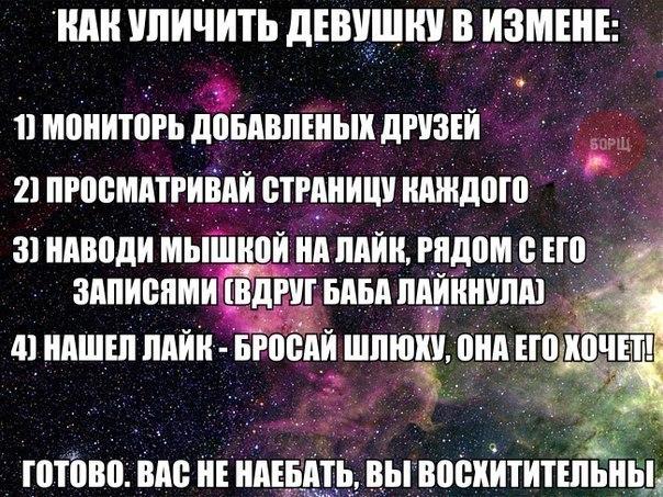 http://cs14112.vk.me/c540106/v540106071/b825/3f_X3UaGRc0.jpg