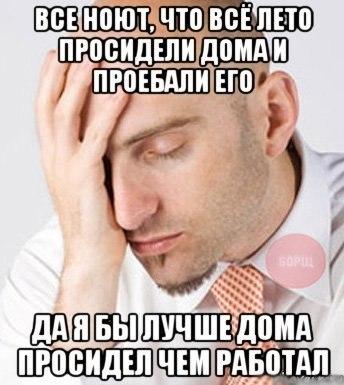 http://cs14112.vk.me/c540106/v540106071/b8a6/jveAEuiyvXk.jpg