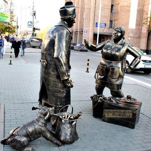 В Новосибирске можно увидеть большое количество оригинальных памятников! Например, увхода вцентральный рынок Новосибирска установлена эта забавная скульптурная композиция, которая какбы напоминает, что надо следить засвоими вещами. :)