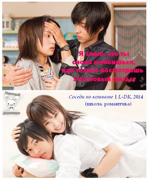 Порно с переводом соседи по комнате