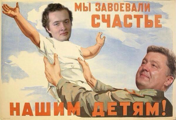 """Порошенко: """"Требую безоговорочного исполнения закона о декоммунизации и дальнейшего обнародования архивов КГБ"""" - Цензор.НЕТ 7317"""