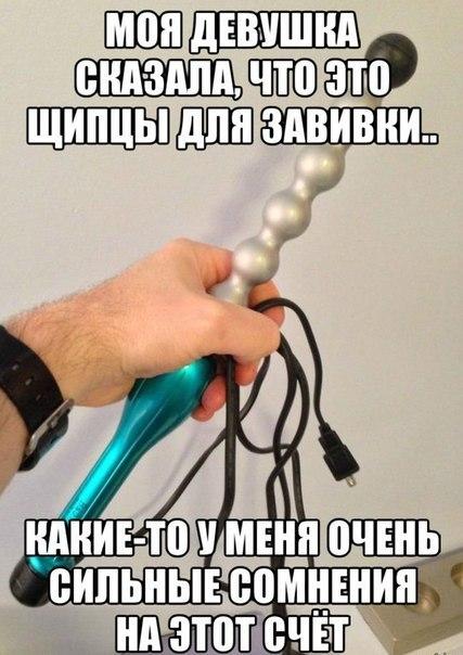 http://cs14112.vk.me/c540106/v540106120/92f5/31yoJ4qMLF4.jpg