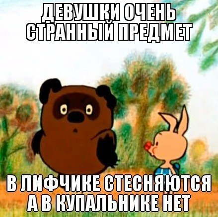 http://cs14109.vk.me/c540106/v540106120/e05b/uxQpBI7k-_4.jpg