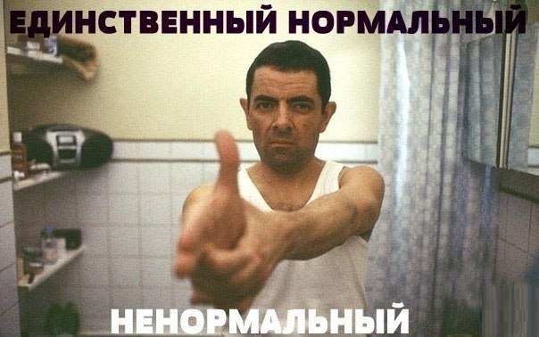 видео зять не хуй взять: