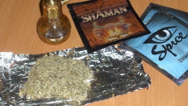 Проблема - проникновение наркотиков в молодежную среду.