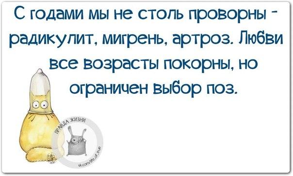 http://cs14111.vk.me/c540106/v540106123/3a1a0/cgG0hFmxFtI.jpg