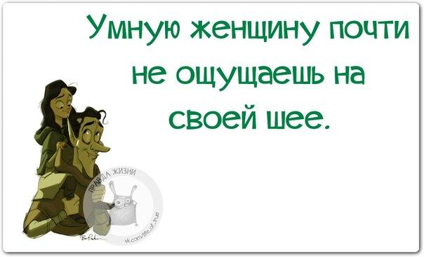http://cs14111.vk.me/c540106/v540106123/3a1d0/cCpYDm8sG6A.jpg