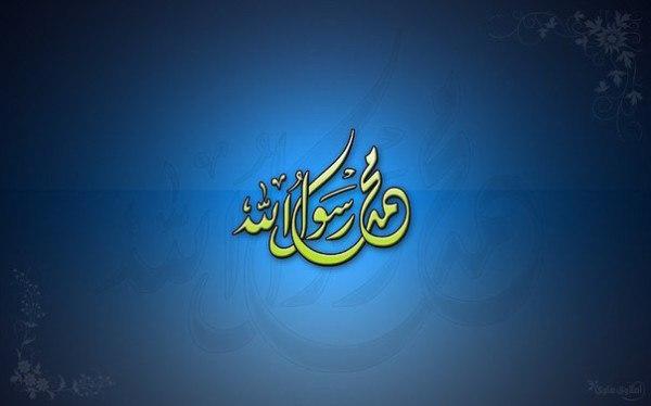 Пророк Мухаммад ﷺ всегда встречал людей с улыбкой, и когда пожимал чью-либо руку...