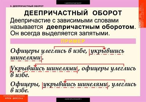 https://cs7055.vk.me/c540106/v540106153/29191/D53LMyLKxL0.jpg