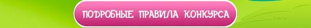 vk.com/doc215773627_422015198