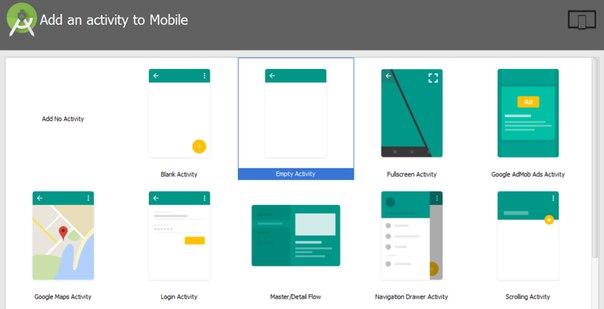 как писать программы для Android - фото 8