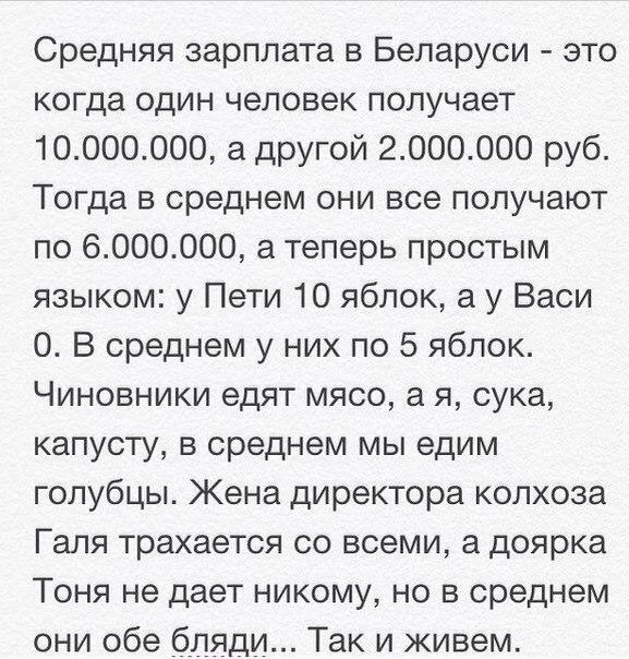 Всяко - разно 136 )))