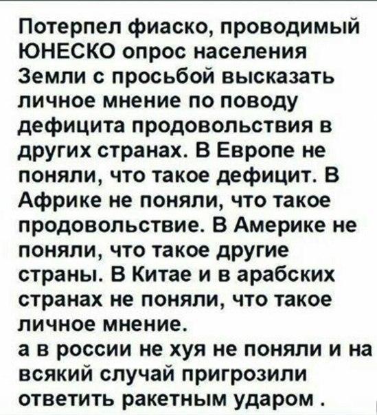 Намерение российских властей запретить Меджлис - политически мотивированное преследование, - МИД Литвы - Цензор.НЕТ 9383