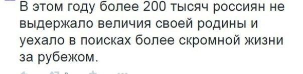 Турчинов и Нуланд обсудили сотрудничество в секторе безопасности и обороны - Цензор.НЕТ 591