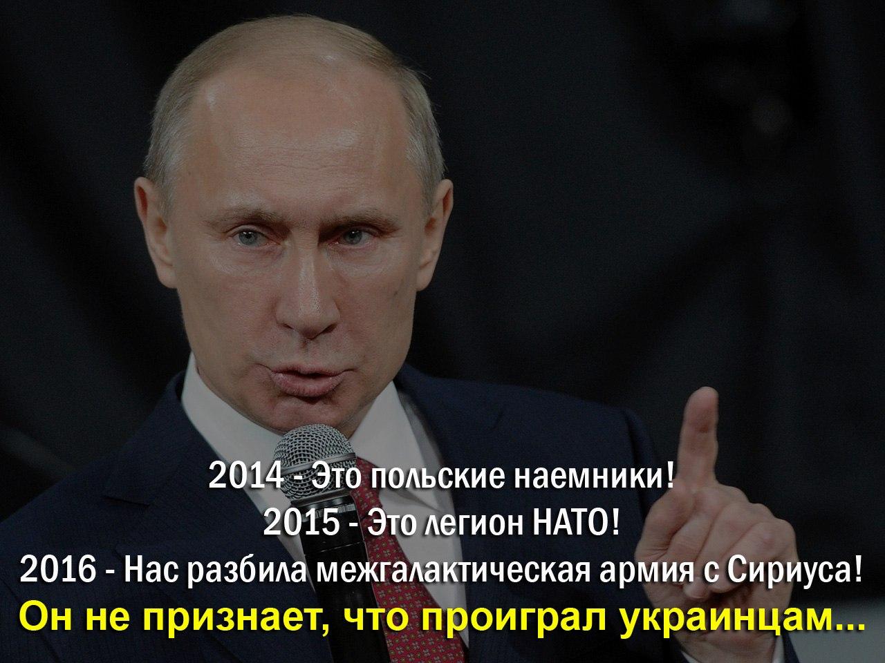 НАТО будет продолжать поддерживать Украину, - Столтенберг - Цензор.НЕТ 5964